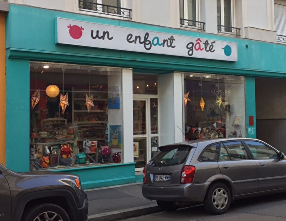 LOCAL COMMERCIAL - BREST SIAM -  environ 75 m²