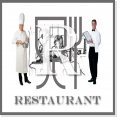 A vendre Fonds de Commerce de Restaurant Finistère Sud
